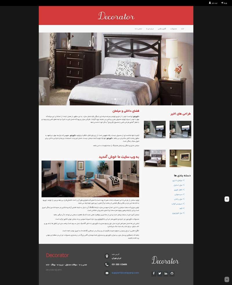 طراحی وب سایت شهریار